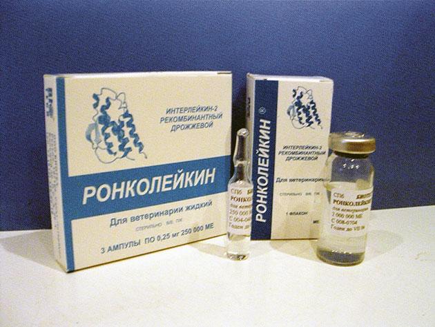 Стоимость иммуностимулятор «Ронколейкин» зависит от региона и объема